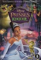 Disney DVD - De Prinses en de Kikker