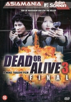 AsiaMania DVD - Dead or Alive 3