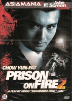 AsiaMania DVD - Prison on Fire 2