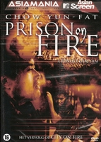 AsiaMania DVD - Prison on Fire