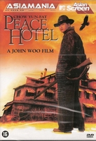 AsiaMania DVD - Peace Hotel