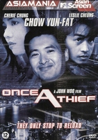 AsiaMania DVD - Once a Thief