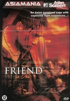 AsiaMania DVD - Friend