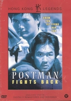 Hong Kong Legends DVD - The Postman Fights Back