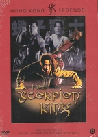 Hong Kong Legends DVD - The Scorpion King
