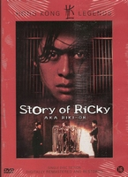 Hong Kong Legends DVD - Story of Ricky Oh