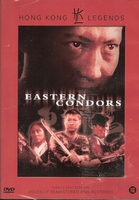 Hong Kong Legends DVD - Eastern Condors