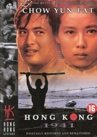 Hong Kong Legends DVD - Hong Kong 1941