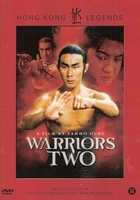Hong Kong Legends DVD - Warriors Two