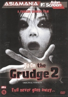 AsiaMania DVD - Ju-on the Grudge 2
