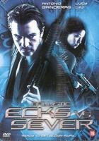 Actiefilm DVD - Ballistic
