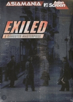 AsiaMania DVD - Exiled