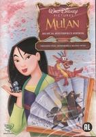 Disney DVD - Mulan - Musical Masterpiece Edition
