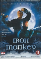 Martial Arts DVD - Iron Monkey (2 DVD)
