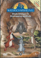 DVD Tekenfilm - Waterschapsheuvel 4